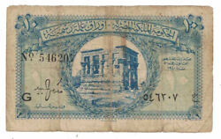 Egypt - Law 50/1940 Nd 10 Piastres Banknote P-167a