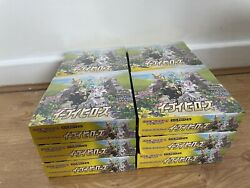 Pokemon Eevee Heroes S6a Booster Box Factory Sealed X12 In Hand