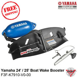Yamaha 24and039 / 25and039 Boat Wake Booster / Wake Enhancer Package Ar 240 242 252 255