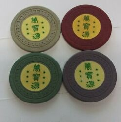 China Vintage Casino Chips Set Of 4 Different Color Rare 币
