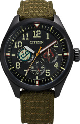 Citizen - Boba Fett Star Wars Watch With Eco-drive Technology