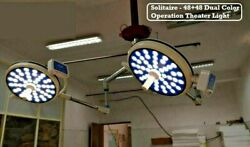 Examination Led Light Cold Light Operation Theater 48+48 Solitairedouble Dome