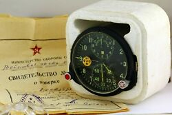 New🔥achs-1 Mig Military Air Force Aircraft Cockpit Clock Ussr Soviet, Russia