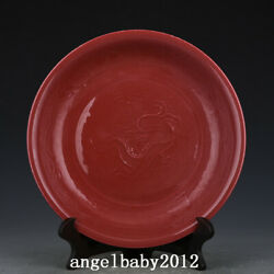 12.8 Chinese Old Antique Porcelain Ming Dynasty Yongle Red Glaze Dragon Plate