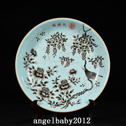 9.1 Antique Porcelain Qing Dynasty Guangxu Mark Famille Rose Peony Bird Plate