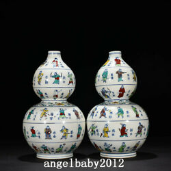 13.8 China Porcelain Ming Dynasty Chenghua Mark A Pair Doucai People Gourd Vase