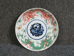Antique Chinese Signed Qing Dynasty Famille Porcelain Plate, Red And Green Dragon