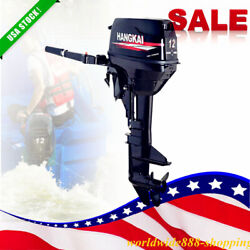 2-stroke 12hp Outboard Motor Gasoline Boat Engine 169cc Cdi Water Cooling System