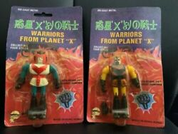 Warriors From Planet X Lot Of 2 Very Rare Vintage Die Cast Toys In Packages