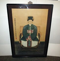 Large And Rare Antique Chinese Ancestor Portrait Painting - Signed