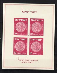 Israel Stamps Tabul Exhibition 1949 Ms1 Sheetlet Mnh