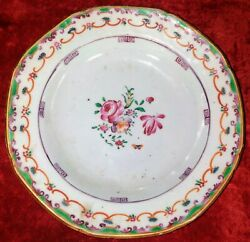 6 Small Porcelain Chinese Dishes. Rose Famille.indian Company.china.xviii-xix
