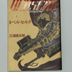 Berserk Art Works Book 1997 First Edition W/ Poster Inside Used F/s From Japan