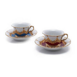 Meissen Tableware China White Gold Blue Red Cup And Saucer 2-piece Set