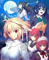 Pre Aug Tsukihime Princess A Piece Of Blue Glass Moon First Limited Ps4