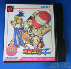Retro Plathome Snk Legendary First Contact Ngp Best Collection Good 27ff
