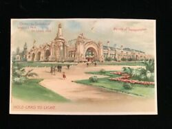 1904 St. Louis Worlds Fair Hold To Light Souv. Card Palace Of Transportation