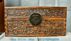 18 Old China Dynasty Palace Huanghuali Wood Carved Kylin Beast Chest Box