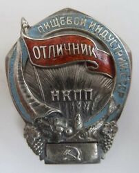 Soviet Award Ussr Badge Excellent Food Industry Of The Ussr 1938 Year Rr Nice