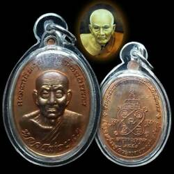 Phra Lp Thuad Tuad With Waterproof-case, Necklace Luang Phor Thuad Thai Amulet