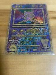 Pokemon Cards Ancient Times Mew Error Correction Early