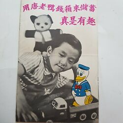 The Chartered Bank Singapore Disney Donald Duck Savings Account Brochure Chinese