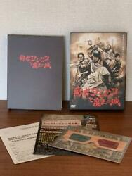 Yoshihiko The Hero And The Devil's Castle First Edition Dvd-box 5-disc Set