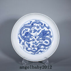 11 Chinese Porcelain Qing Dynasty Guangxu Mark Blue White Double Dragon Plate