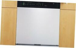 Magnetic Dishwasher Door Cover Sheet, Vinyl Decorative Panel Decal With White