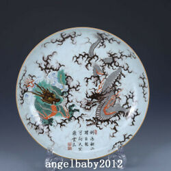 9.5 Chinese Old Porcelain Qing Dynasty Yongzheng Mark Famille Rose Dragon Plate