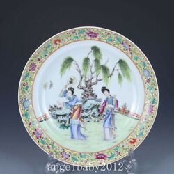 9.5 Antique China Porcelain Qing Dynasty Jiaqing Mark Famille Rose Beauty Plate