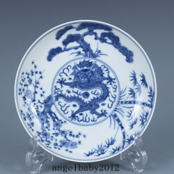 7.1 Old Porcelain Qing Dynasty Guangxu Mark Blue White Dragon Pine Bamboo Plate