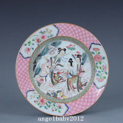 8.8 China Antique Porcelain Qing Dynasty Famille Rose Beauty Lotus Flower Plate
