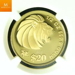2000 Gold Singapore 20 Dollar 1/2oz Lunar Year Of The Dragon Coin Ngc Proof 70