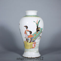 8.3 Chinese Old Antique Porcelain Qing Dynasty Wucai Beauty Fish Tail Vase