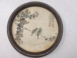 A Framed Circular Chinese Fan Painting