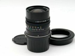 Mamiya N 65mm F4 L Angle Large Prime Objectif Pour 7/7ii Excellent Japon F/s