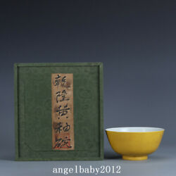 5.1 Old Antique Chinese Porcelain Qing Dynasty Qianlong Mark Yellow Glaze Bowl