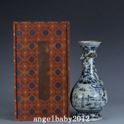 11.2 Old Chinese Porcelain Yuan Dynasty Blue White People Dragon Bamboo Vase