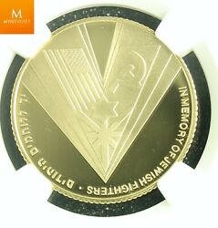 Israel 1995 1/2 Oz Gold 50 Years Since The Victory Over Nazi GermanyǸgc Pf69uc