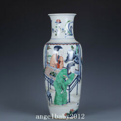 20.1 Antique Chinese Porcelain Qing Dynasty Mark Wucai Man Woman Flower Vase