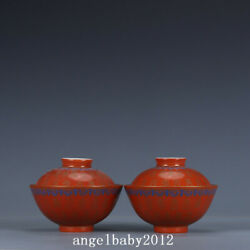 4.3 Qing Dynasty Tongzhi Mark Porcelain A Pair Red Glaze Gilt 寿 Covered Bowl