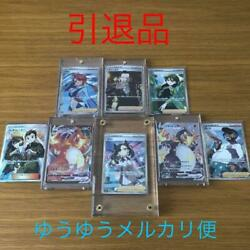 Pokemon Cards Trainers Retired Goods