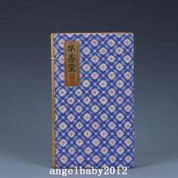 6.7 China Porcelain Qing Dynasty Qianlong Mark Famille Rose Flower Book Statue