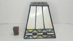 Stained Slag Glass Lamp Shade Globe Mission Style Green Caramel. 5.5 W X 5.5 T