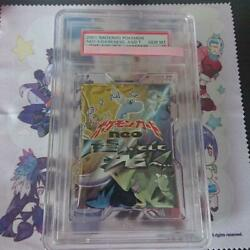 Pokemon Cards Darkness And To The Light Psa10