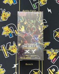 Pokemon Cards The Best Of Xy 1box Article