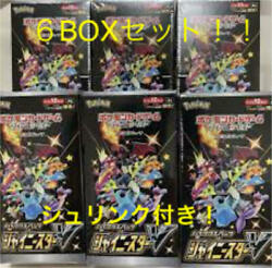 Shiny Star High Class Pack 6box Set With Shrink