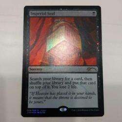 Mtg The Jade Of Country Imperial Seal Judge Rewards Foil