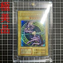Yu-gi-oh Black Magician Initial Best With Magnet Loader